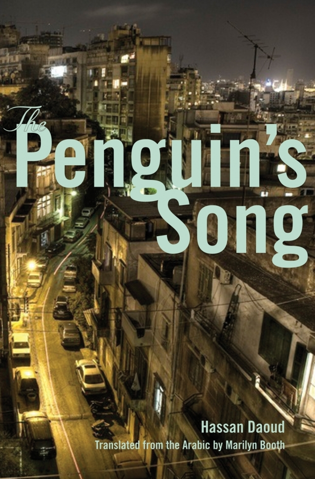 Hassan Daoud-The Penguin's Song