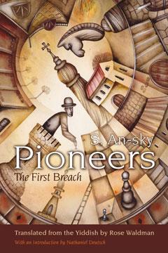 Pioneers-S. An-Sky
