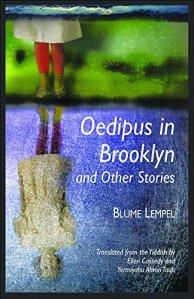 Lempel-Oedipus in Brooklyn