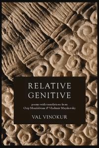 RelativeGenitive
